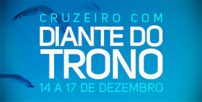 Cruzeiro Diante do Trono